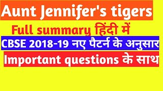 CBSE English core 2018-19, Aunt Jennifer's tigers complete summary in Hindi with important questions