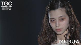 MURUA https://girlswalker.com/tgc/kumamoto/2019/report_show/murua/ ...