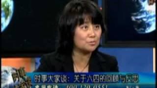 美国之音时事大家谈(1/2): 六四22周年VOA专访学运领袖柴玲