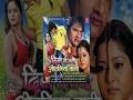 Dil Le Gayi Odhaniya Wali [ Bhojpuri Full Movie ] Feat.Khesari Lal Yadav & Anjana Singh
