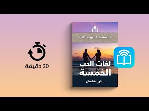 كتاب الموتى للمصريين القدماء محسن لطفي السيد pdf