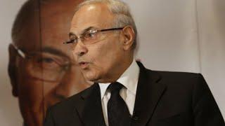 أحمد شفيق يؤكد لقناة فضائية مصرية أنه ليس مختطفا ويدرس ترشحه للرئاسة