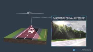 Создание рекламного ролика для Мосавтодор. Инфографика о компании, преимущества бизнеса.(, 2017-03-07T12:51:03.000Z)