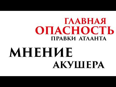 МЦ Доктора Игнатьева - вертебрология, мануальная терапия