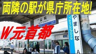 京都駅と大津駅に挟まれたJR山科駅。京都市山科区のこの駅はJR東海道線...
