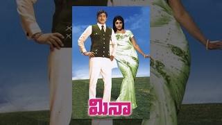 Meena Telugu Full Length Movie | Krishna, Vijaya Nirmala