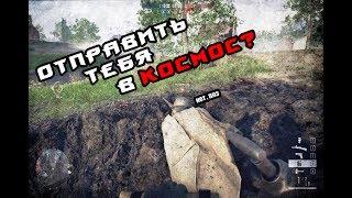 5 минут ностальгии Battlefield 1