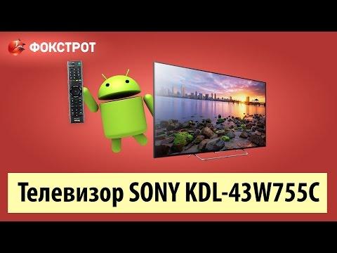 Андроид всемогущий! Обзор: телевизор на андроид SONY KDL-43W755C