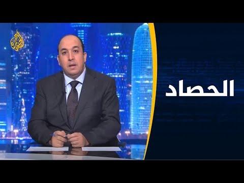 الحصاد-دعوى قضائية بباريس ضد مرتزِقة فرنسيين جندتهم الإمارات باليمن  - نشر قبل 2 ساعة