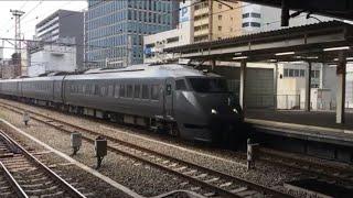【みどり】787系 特急 みどり@博多駅
