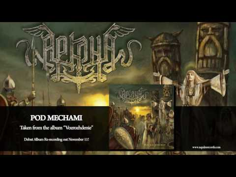 ARKONA - Pod Mechami (Official Audio) | Napalm Records