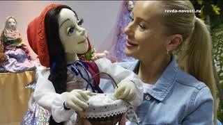 А что в корзинке В Ревду привезли кукол ручной работы