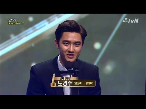 [1080] 141119  APAN Star Awards EXO 도경수 신인상