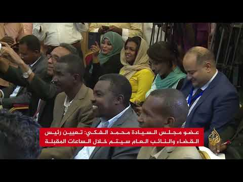 بعد تعيين حمدوك.. السودانيون مستبشرون بغد أفضل  - نشر قبل 3 ساعة