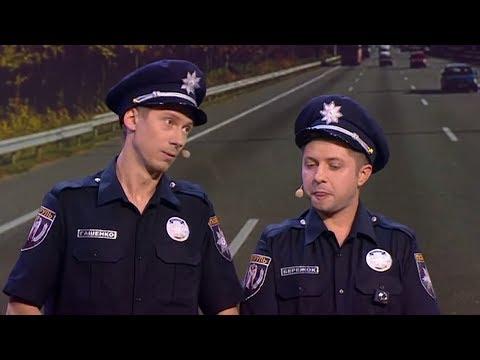 Приколы про полицию - юмор в форме Дизель шоу 2017 Украина,  смешные моменты - Познавательные и прикольные видеоролики