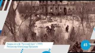 видео Краткая биография Пугачева Емельяна Ивановича