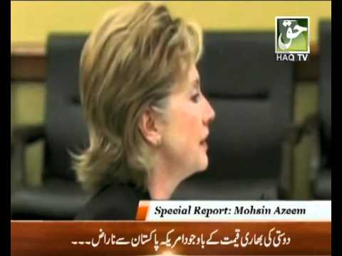 Why America Angry With Pakistan: Special Report By Mohsin Azeem