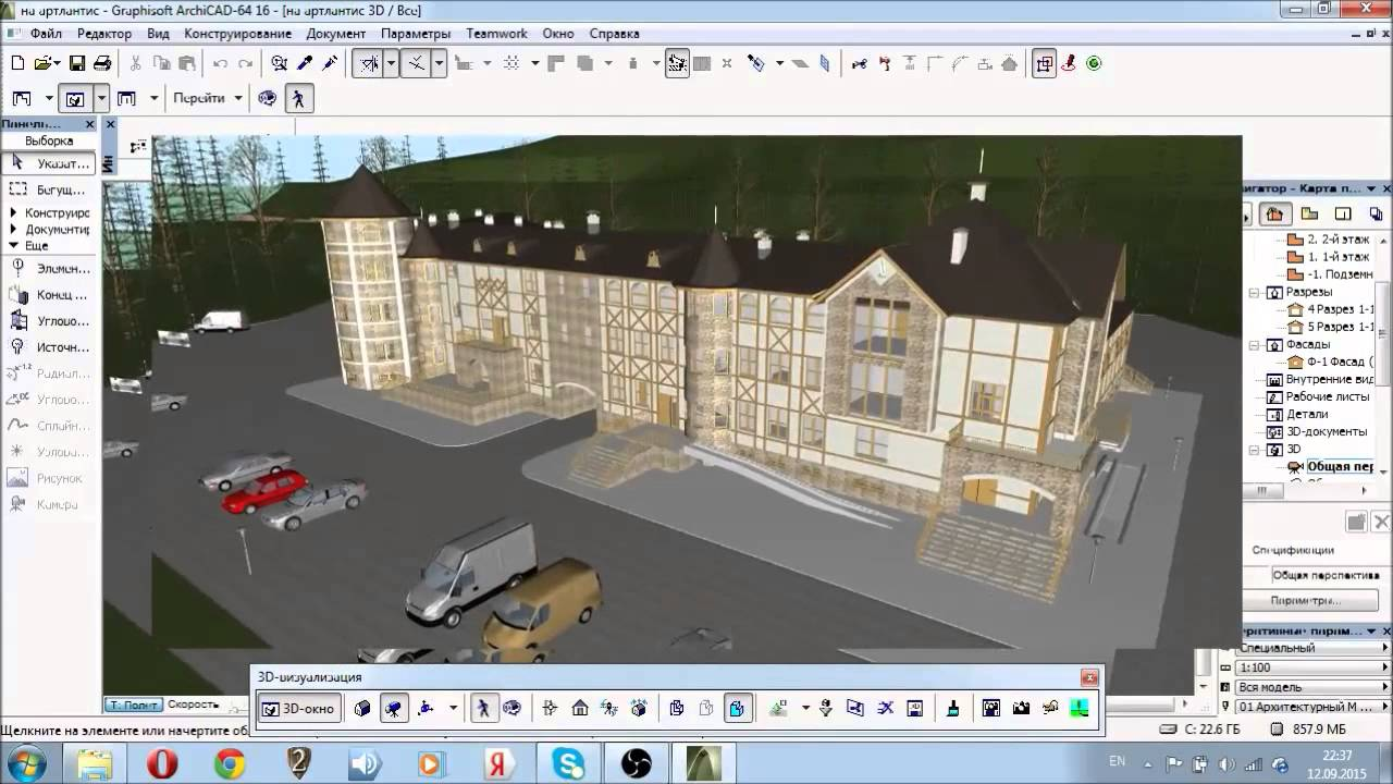 Дипломная работа архитектура и строительство 7512
