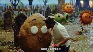 pvz all stars jam hsiao concert 21 05 2015 植物大战僵尸 全明星
