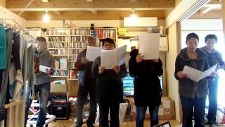 姪の結婚式でNHK朝ドラ「ごちそうさん」のテーマソングを家族全員で混声...
