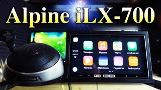 Alpine iLX-700 c CarPlay - Обзор