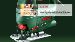 Лобзиковая пила Bosch PST 700 E