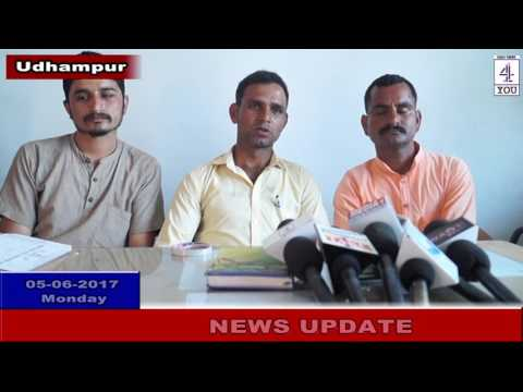 J&k Agri Entrepreneurship Development association Udhampur organised a Press Conference.