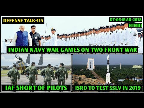 Indian Defence News,Indian Navy's biggest exercise,ISRO to test SSLV in 2019,More Akash Sam,Hindi