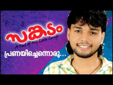 Pranayichennoru Thette....   (Album Sangadam)