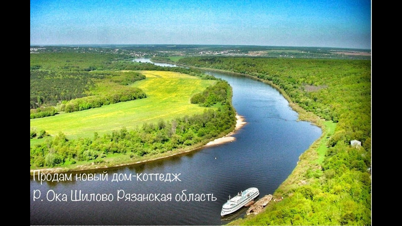 Рязанская область, Кадомский район. Купить дом или участок - YouTube
