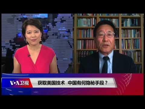 【程晓农:中国用三大类方式全面窃取美国知识产权】6/29 #焦点对话 #精彩点评