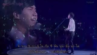 [ThaiSub Karaoke]Tonight - Lee Seung Gi Japan First Live at Budokan ThaiSub Karaoke}