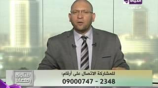 بالفيديو.. داعية إسلامي: صلاة العيد سنة مؤكدة.. ولا يعاقب من يتركها