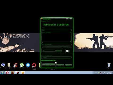 Как заблокировать другу Windows