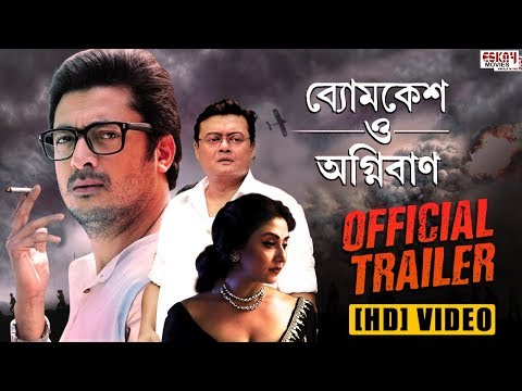 BYOMKESH O AGNIBAN...