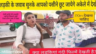 po*n vs mas*urb*te Delhi girls reaction || दिल्ली लड़किय| super duper se upper