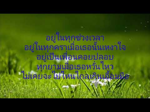 Photo of เนื้อเพลง นิโคติน – เนื้อเพลง – นิโคติน mirr | cover by first Anuwat [Music Channel ]
