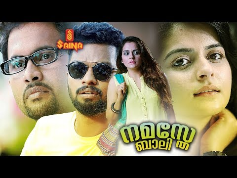 Namasthe Bali | Malayalam Full Movie | Aju Varghese, Roma, Manoj K. Jayan