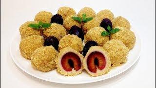 КНЕДЛИ КАРТОФЕЛЬНЫЕ со СЛИВОЙ (dumplings potato plum)