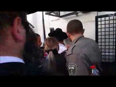 Israeli Police Punch Peleg Protesters In The Face