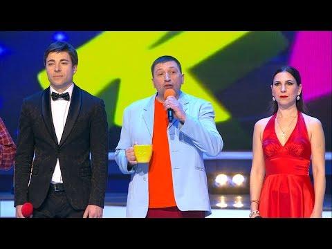 КВН 2020 Высшая лига Пятая 1/8 (28.03.2020) ИГРА ЦЕЛИКОМ Full HD