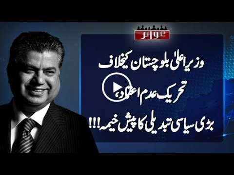 Capital TV; No-confidence motion is start of much bigger political change
