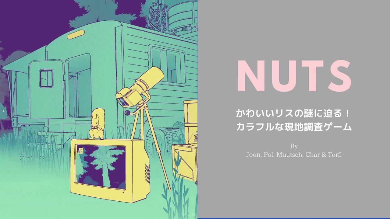 『NUTS』紹介動画制作