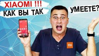 XIAOMI САМЫЙ КРУТОЙ  ДЕШЕВЫЙ СМАРТФОН на SNAPDRAGON за $79? Xiaomi МОНСТРЫ!