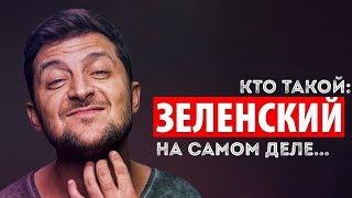Зеленский рассказал, что скажет Путину при встрече. Отдай Крым, гад!