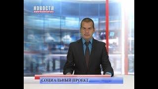 Интернет провайдер Novonet и Новочебоксарское Телевидение продолжает социальный проект к Международн