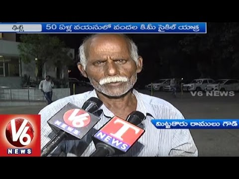 Hyderabad To Delhi Cycle Yatra | Campaign On Central And State Govt Schemes | V6 News