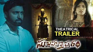Subramaniapuram Movie Trailer | Sumanth | 2018 Latest Telugu Movies