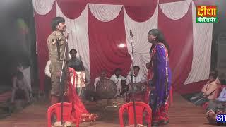 खून का बदला खून उर्फ डाकू उधम सिंह सुर्जपुर चौराहा की नौटंकी भाग - 5 diksha nawtanki