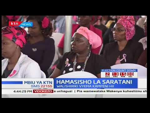 Rais Uhuru Kenyatta aongoza Jubilee katika kampeini jijini Nairobi: Mbiu ya KTN